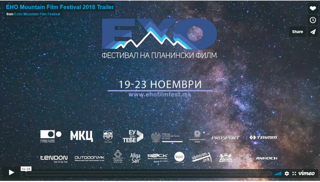 EHO Mountain Film festival in Macedonie
